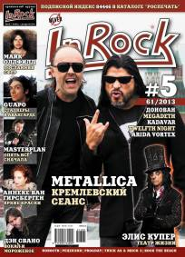 Metallica cover Inrock magazine