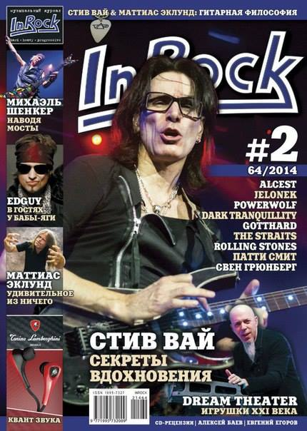 Steve Vai cover Inrock magazine